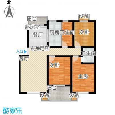 长运家园南苑138.82㎡N-3户型