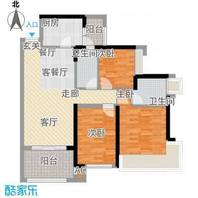 君汇熙庭94.02㎡铂宫二期8栋05户型