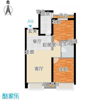 江山印象92.45㎡1号楼1-15层2号楼1-22层3号楼1-25层C户型