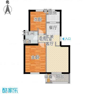 龙城帝景80.00㎡B101-2S2号楼标准层户型