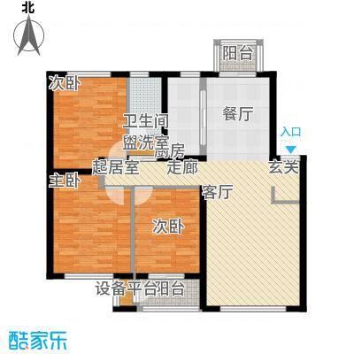 龙城帝景113.00㎡B107-3S2号楼标准层户型