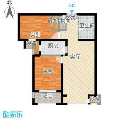 龙城帝景95.00㎡A9-B号楼标准层户型