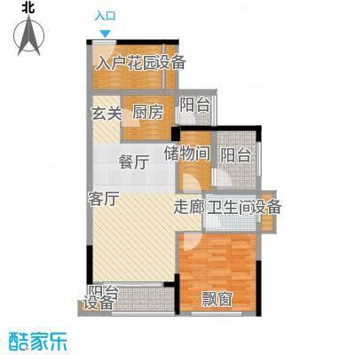 龙光海悦华庭78.24㎡1栋1单元0、1栋2单元02室户型
