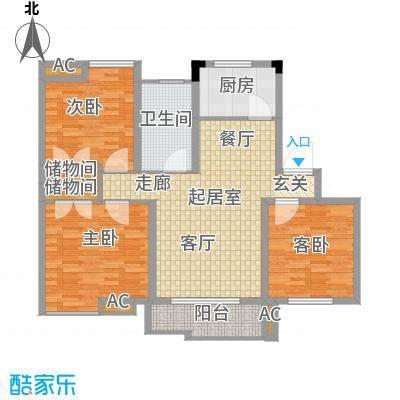 桂竹苑112.62㎡面积11262m户型