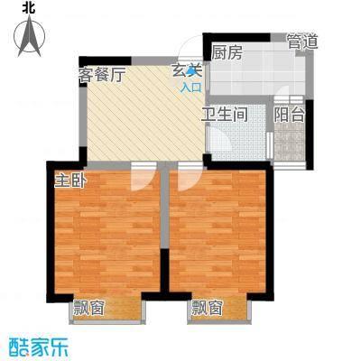 碧城云庭62.35㎡1#C2户型