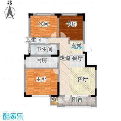 中海御湖熙谷117.00㎡1号楼、A11号楼C1户型