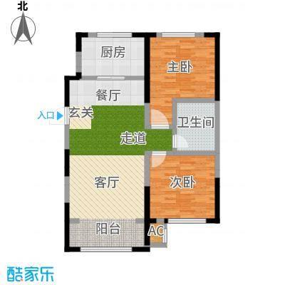 中海御湖熙谷92.00㎡1号楼、A11号楼B1户型