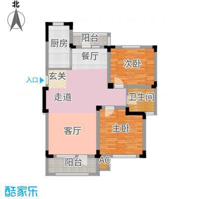 中海御湖熙谷98.00㎡A11号楼、1号楼B2户型