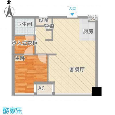 华府新天地75.61㎡W户型