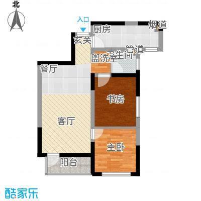 华茂中心79.00㎡高层B2户型