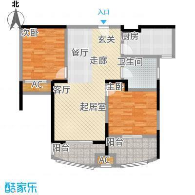 昆山颐景园89.00㎡一期高层A2户型