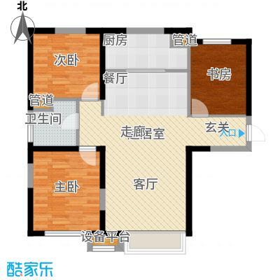 中海国际社区110.00㎡高层A10、A13、A15号楼标准层H户型