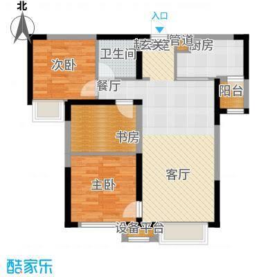 中海国际社区95.00㎡高层A11号楼/小高层5号楼标准层G户型
