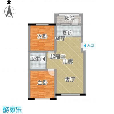檀香湾90.00㎡C区檀樾H1户型