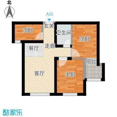 万晟御水湾77.20㎡A2#楼B户型