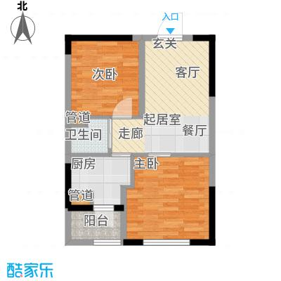 澳海澜庭50.00㎡5#5-27层H-A3户型