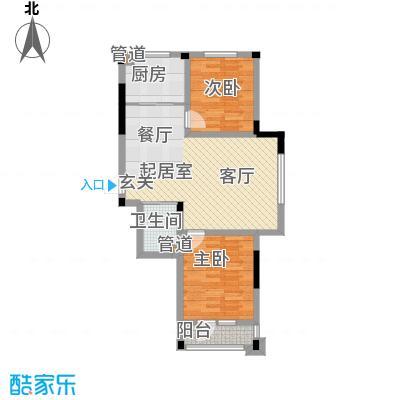 澳海澜庭72.00㎡三期9/11/13/18号楼C2户型