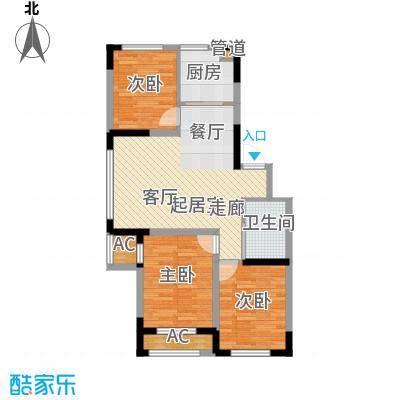 青旅福润家园100.20㎡4#楼04户型