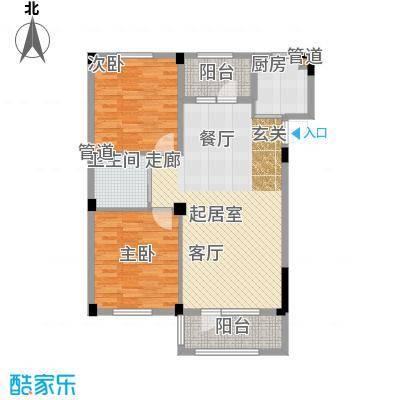 澳海澜庭93.00㎡三期11号楼F1户型