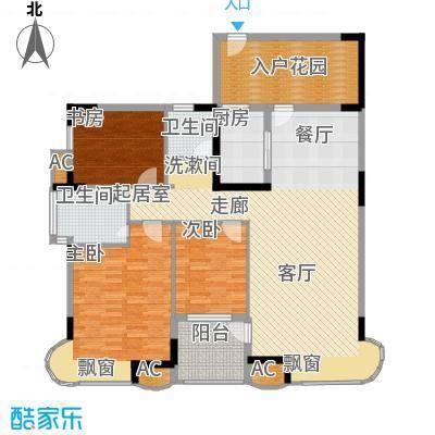 孔目江1号134.59㎡H儒雅门第户型
