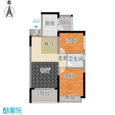 新余恒大雅苑90.52㎡2号楼1/2单元1、2号2室户型