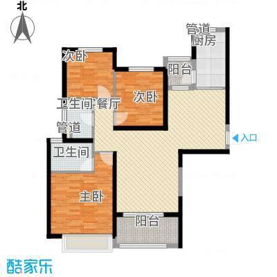 新余恒大城121.63㎡11号楼1单元3号3室户型