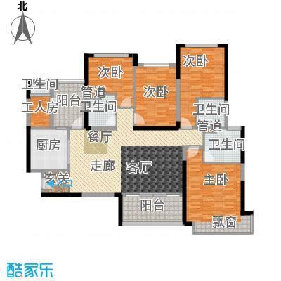 新余恒大雅苑160.00㎡7号楼1单元3号4室户型