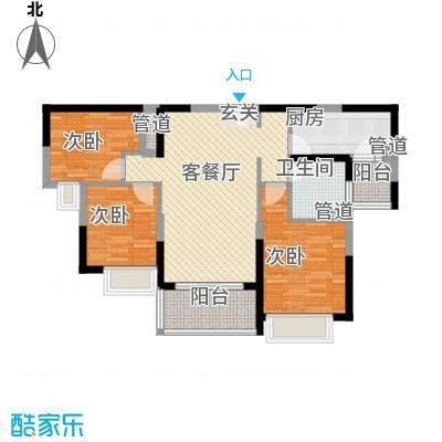 新余恒大城104.53㎡11号楼1单元2号3室户型