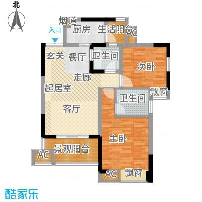 鸥鹏凤凰国际新城85.49㎡一期1号楼标准层A4户型