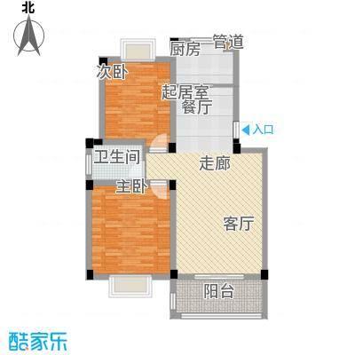水木清华89.00㎡二期E2户型