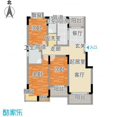 水韵嘉城118.37㎡A区G1户型