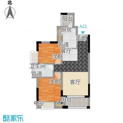 中海国际社区80.00㎡东郡一期7#8#9#10#楼A户型
