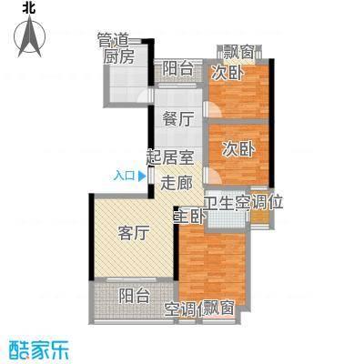 香缇溪岸103.58㎡小高层9#楼G10户型