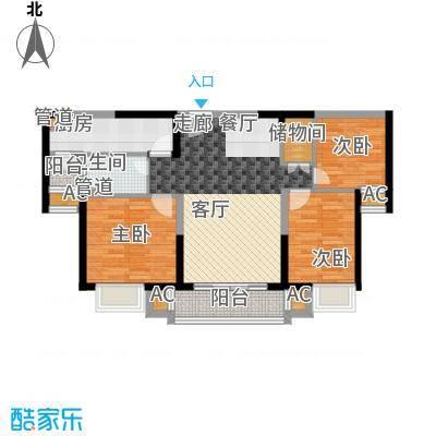 中海国际社区110.00㎡华府A区2#5#6#8#9#楼户型