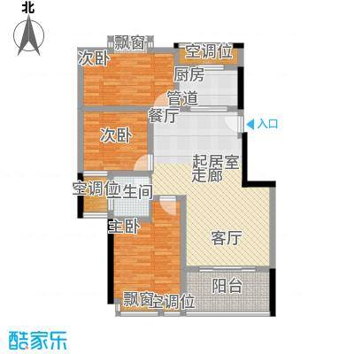 香缇溪岸105.58㎡小高层9#楼G11户型