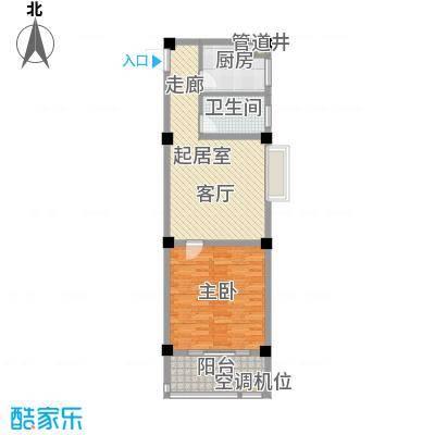 沪太雅苑72.00㎡cc1--72户型