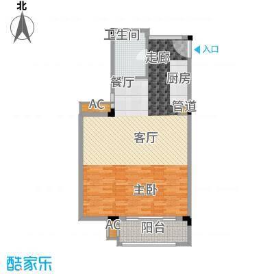 广弘城国际社区82.00㎡广弘城・小时代B1户型