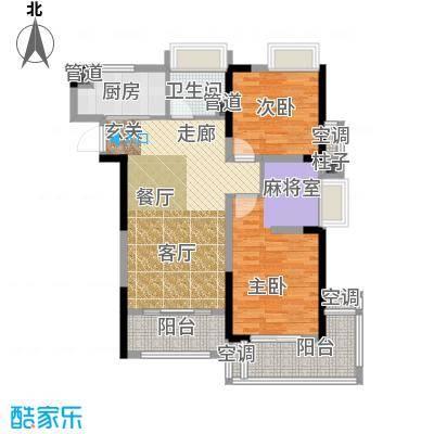 深业上林苑93.00㎡深业・上林苑8#16#20#21#楼C户型