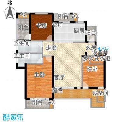 御景山庄紫金园132.58㎡K户型