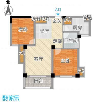 景城名郡1-4#楼、6#-E户型