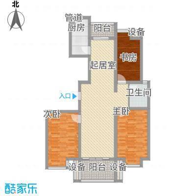 蓝天华侨城127.10㎡B2户型