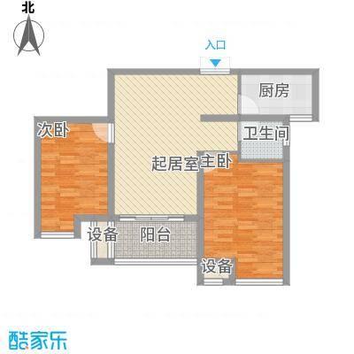 蓝天华侨城94.62㎡H2户型