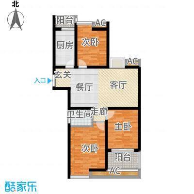蓝天华侨城123.66㎡H3户型
