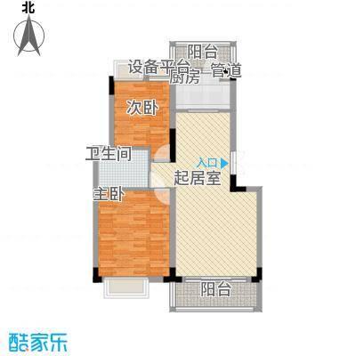 御景龙湾93.05㎡A1户型