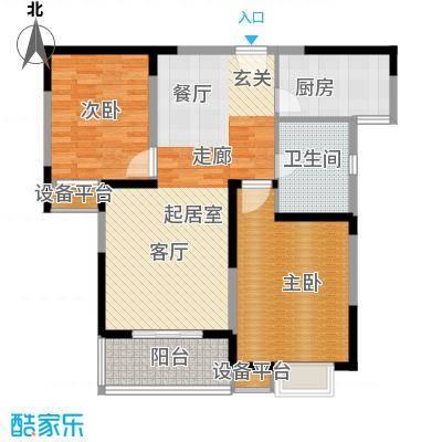 润城东方93.00㎡户型