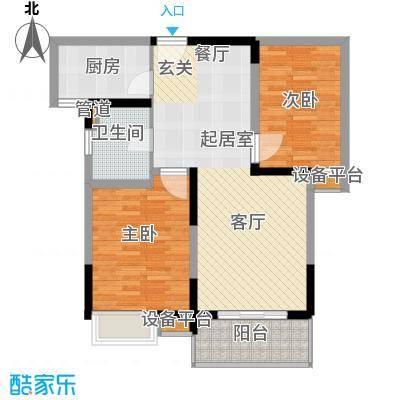 润城东方90.00㎡二期B户型