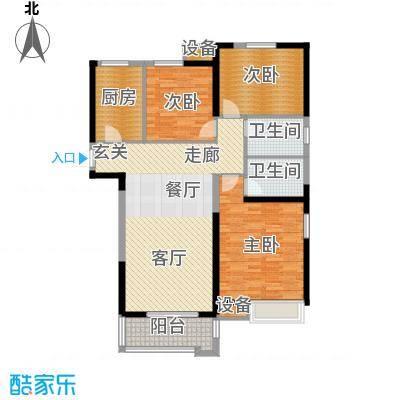 中海世纪公馆118.00㎡一期11号楼标准层D户型