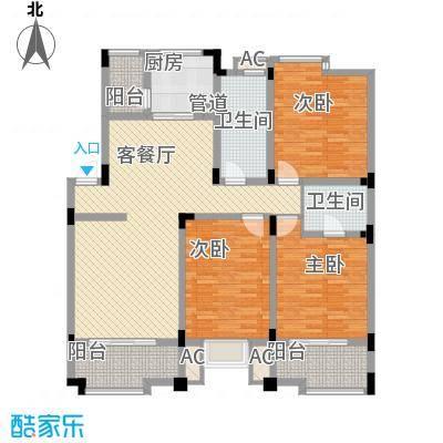 桂竹苑134.41㎡面积13441m户型