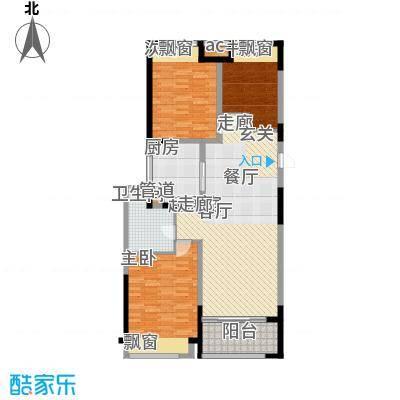 优山美地名邸113.89㎡27#、29#楼B3户型