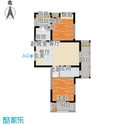 优山美地名邸96.00㎡1#楼A-1b户型
